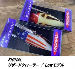 リザードクローラー / Lowモデル
