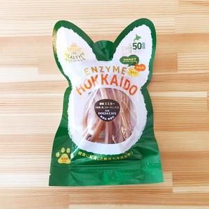 北海道産 酵素ミミガー(植物発酵酵素配合) 無添加・無着色(皮膚、毛、コラーゲン、アゴ)無添加・無着色