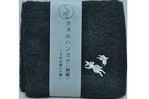 くるみん 刺繍タオルハンカチ兎/黒