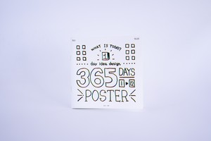 2018年度版 3月号365日ポスター作品集