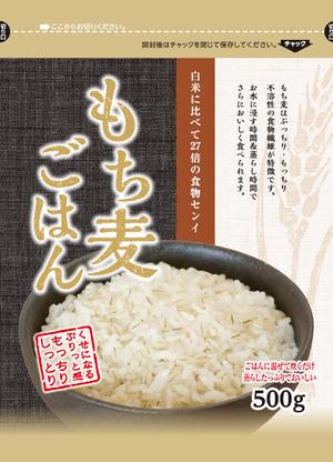 もち麦ごはん(丸麦タイプ)