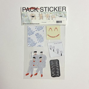 No.8 set sticker