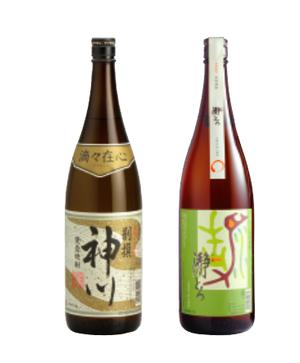 神川酒造セット1,800ml 2本セット 5%off  16015