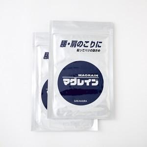 【美鍼の後継品】マグレインN 金粒(300粒×2袋セット)