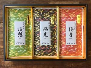 高級煎茶2種、玉露1種ギフトセット 『瑞光・渓想・福芽』