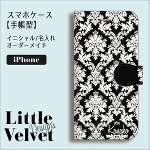 ダマスク柄*お名前ロゴ入り 手帳型iPhoneケース [PC704BKWT] ブラック×ホワイト