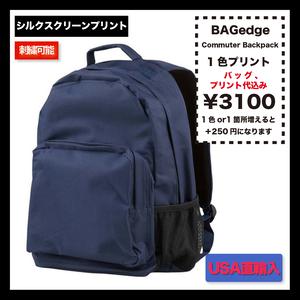 BAGedge Commuter Backpack 在庫限り (品番BE030)