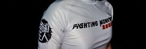 柔術狂人 X Fighting Monkyky ラッシュガード ナショナルシリーズ JPN(白)