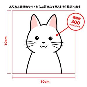 ふりねこ素材の印刷用イラスト 10cm×10cm(16cm×9cm) 1枚
