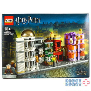 LEGO レゴ 40289 ハリーポッター ダイアゴン横丁