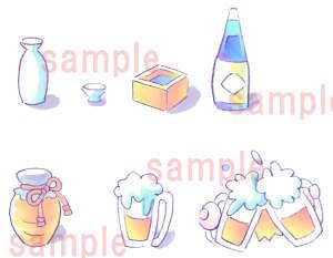 日本酒・ビールで乾杯!のイラスト素材
