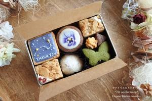 <店舗受取り>限定30缶*アナトリエのミニクッキー缶