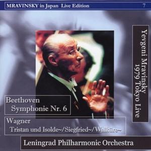 [中古CD] ベートーヴェン:交響曲第6番「田園」/ワーグナー:トリスタンとイゾルデ他 ムラヴィンスキー/レニングラード・フィル