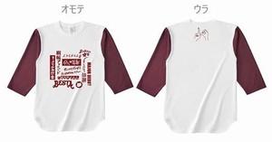 10執念アルバムロゴ7分袖Tシャツ<2色>