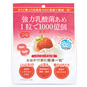 ⭐ステイセーフ応援10%OFF⭐強力乳酸菌あめ