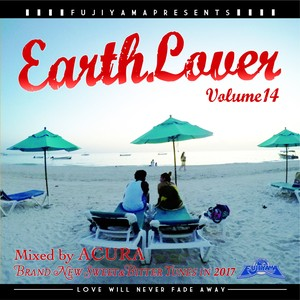 EARTH LOVER vol.14