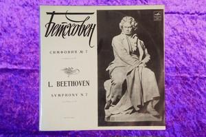 露盤フルトヴェングラー ベートーベン第7