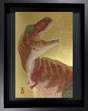 水島篤「呼応-ティラノサウルス -」