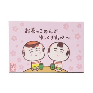 仙台弁こけし 春のポストカード