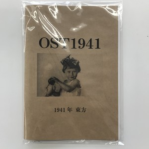 OST1941 zine