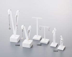 イヤリング・ピアススタンドLサイズ 合皮T字スタンド AR-1988-L