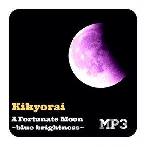 A Fortunate Moon ~blue brightness~ / 軌去来 (MP3)