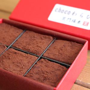 chocoわらび(6個入)×2箱