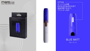 iQOS専用 高品質キャップ ブルーマット