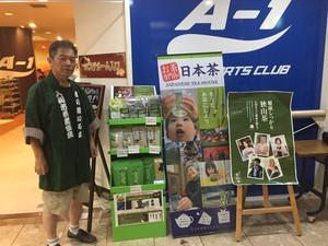 【500円お得】桂の郷 ティーパック 3袋(5g×10個入り)※送料無料
