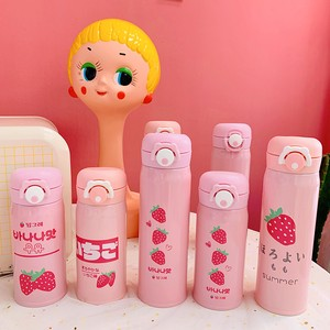 【小物】日系ins風少女イチゴ可愛いシンプル魔法瓶