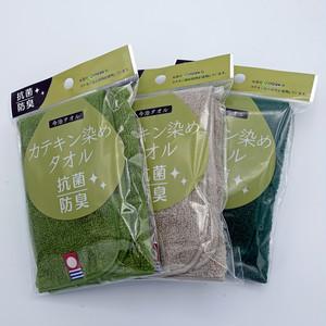 カテキン染めタオル【抗菌・防臭】