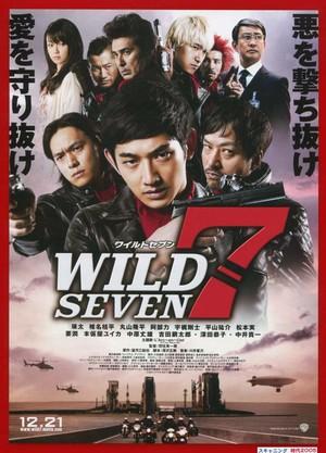 WILD SEVEN7 〈ワイルドセブン〉(2)