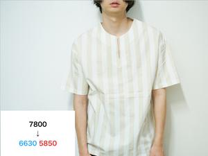 off white stripe tshirt