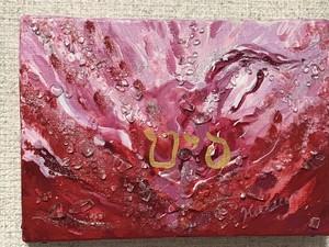 絵画(クリスタルコラージュ)天使の紋章