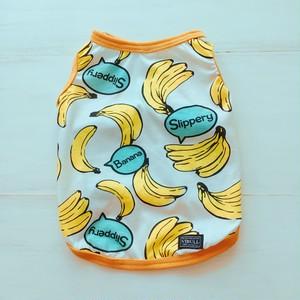バナナタンク ブルー×イエロー