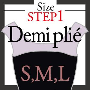 <Step1>Demi plié Size select