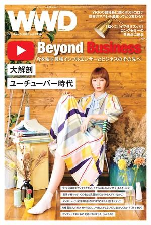 大解剖!ユーチューバー時代 今を映す最強インフルエンサーとビジネスのその先へ|WWD JAPAN Vol.2156