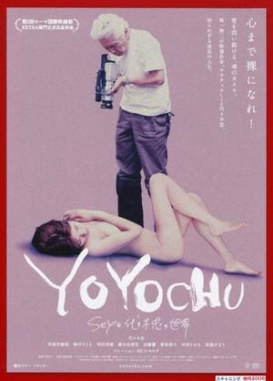 YOYOCHU Sexと代々木忠の世界