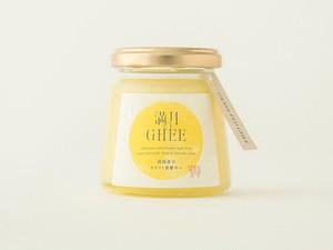 ★★満月のGHEE(ギー)バターオイル
