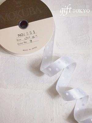 20cmから購入可◆MOKUBAリボン 25mmジャガードリボン(ホワイト)