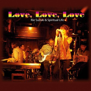 Love Love Love /鈴木リエ