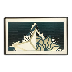 "BAKIBAKI screen print ""Green Mountain""(with frame)"