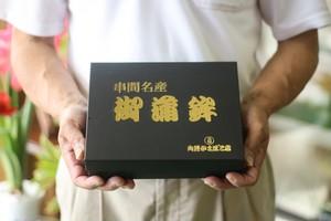 蒲鉾セット(3個入り)