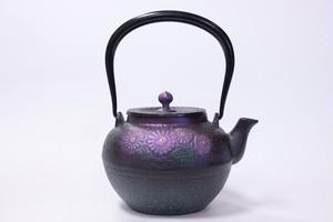 南部鉄器 鉄瓶 宝徳菊 紫菊 0.8L