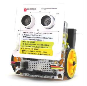 Smallbot スモールボット