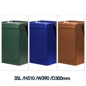 Plastic Trash Can 35L/Made In Italy