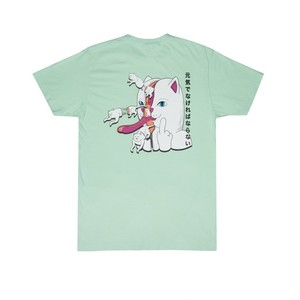 RIPNDIP - Zipperface Tee (Mint)