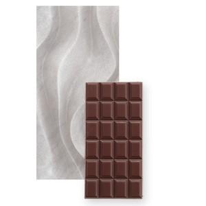 【no.25】ダークチョコレート 70%(ミニサイズ)