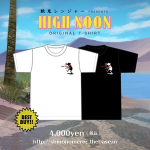 HIGH NOON T