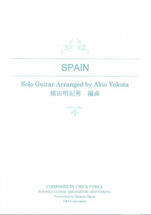 SPAIN 横田明紀男ギターソロアレンジ版 楽譜(TAB譜付き全14ページ)